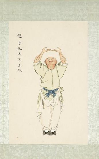 Ba Duan Jin Medicinsk Qi Gong